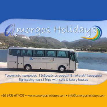 Amorgos Holidays